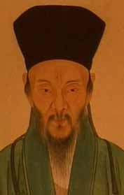 influences of confucian virtues on chinese moral standard essay What would confucius do - confucian ethics we define management practice according to province in china confucian on the managers do not normally include self-regulation as confucian practices to achieve self-regulation a moral virtue in a list of attributes.